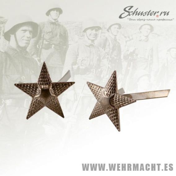 Estrellas Rusas para hombreras de oficiales